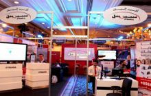30 companies specialized information and communications technology in the exhibition