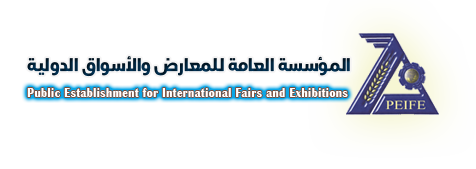 Public Establishment for International Fairs & Exhibitions
