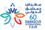 Application-form  60th-Damascus-International-Fair-2018