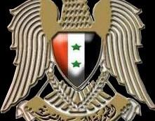 الشـروط الخاصة بإقامة المعارض والأجنحة السورية الدوليّة