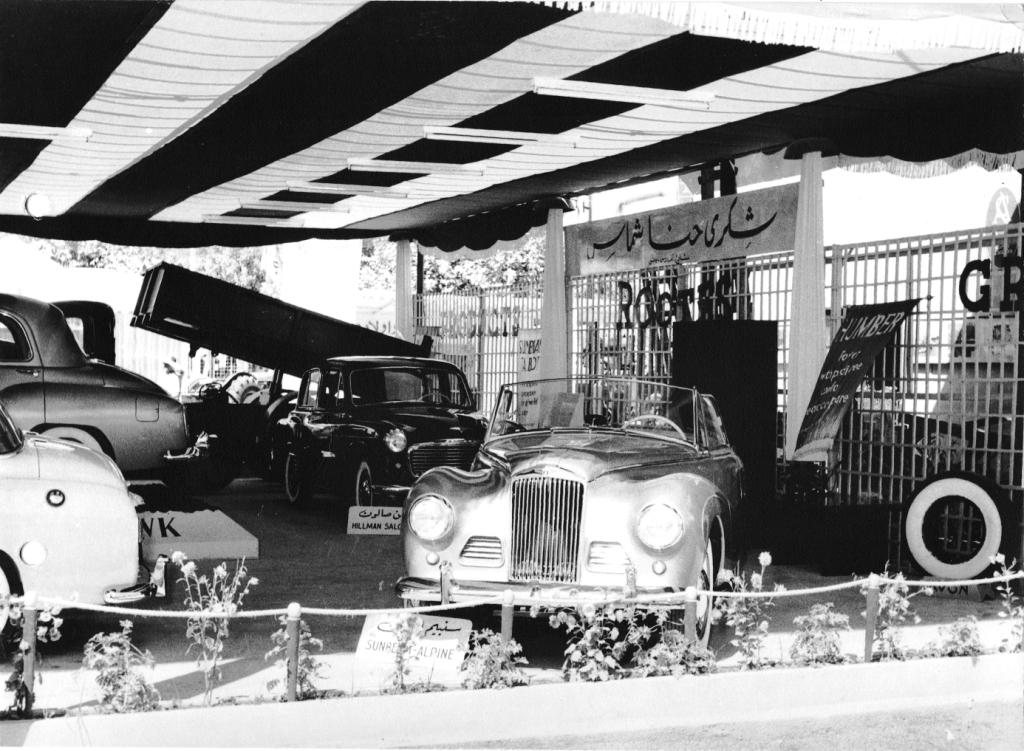 معرض دمشق الدولي 1954