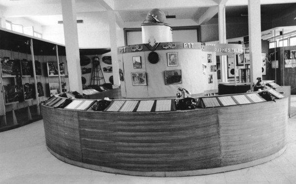 معرض دمشق الدولي 1955