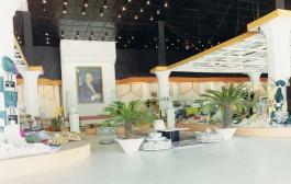 معرض دمشق الدولي 2000