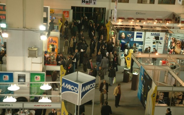 معرض دمشق الدولي 2006