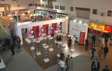 معرض دمشق الدولي 2008