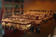 معرض دمشق الدولي 2005
