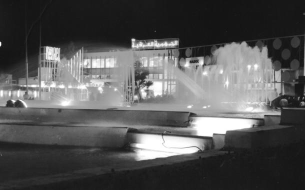 معرض دمشق الدولي 1958