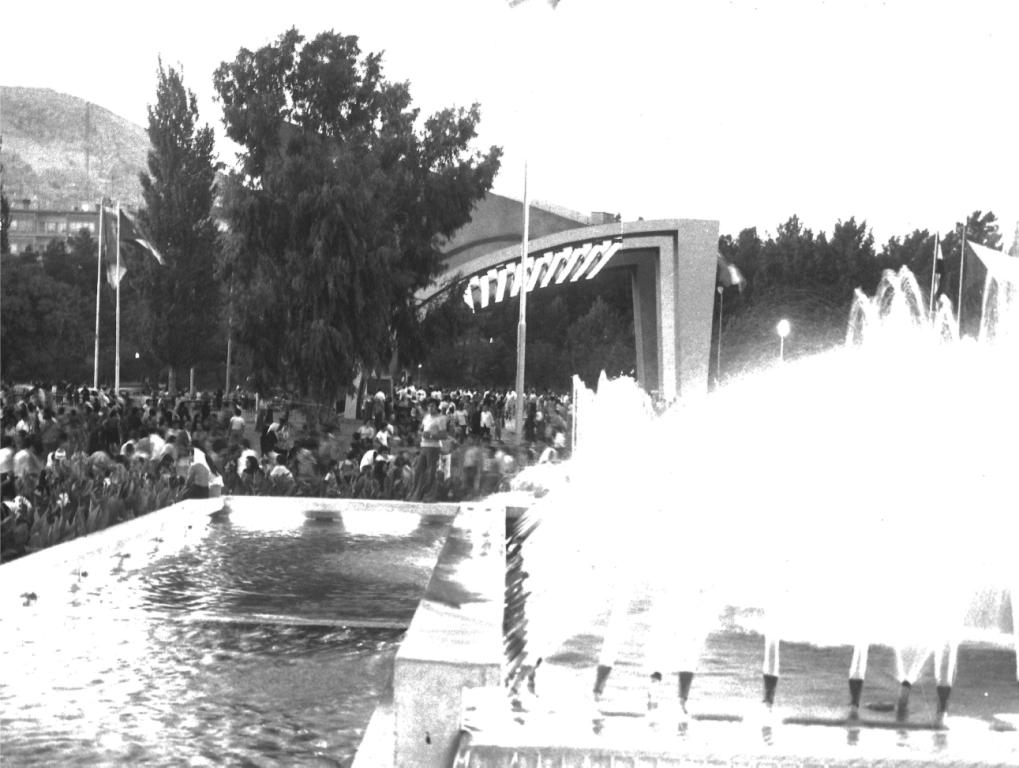 معرض دمشق الدولي 1975