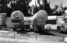 معرض دمشق الدولي 1976