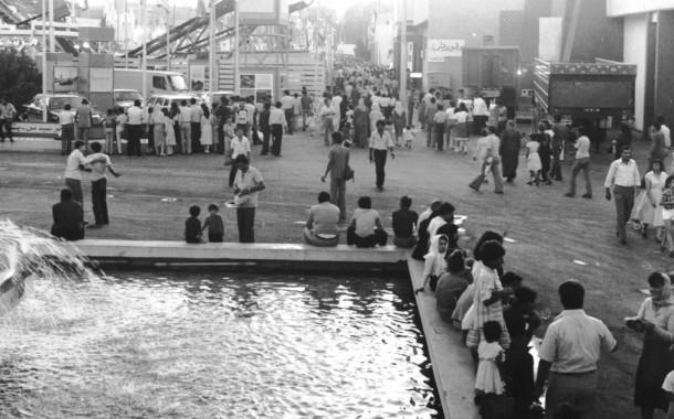 معرض دمشق الدولي 1982
