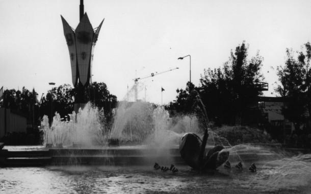 معرض دمشق الدولي 1983