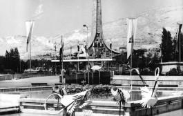 معرض دمشق الدولي 1961