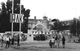 معرض دمشق الدولي 1963