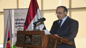 السيد رئيس مجلس الوزراء يعلن عن إطلاق الدورة الـ 60 لمعرض دمشق الدولي خلال الفترة ما بين 6 - 15 - 9 -2018